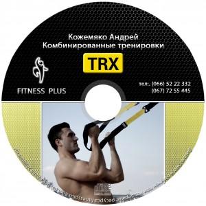 комбинированные тренировки на TRX