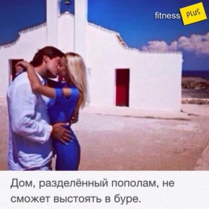 10 цитат fitnessplus