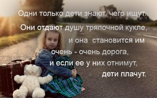 """Лучшие цитаты из сказки """"Маленький принц"""""""